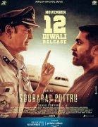 New Pic Cinema Soorarai Pottru 5397