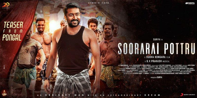 Soorarai Pottru Movie 2020 Wallpapers 6784