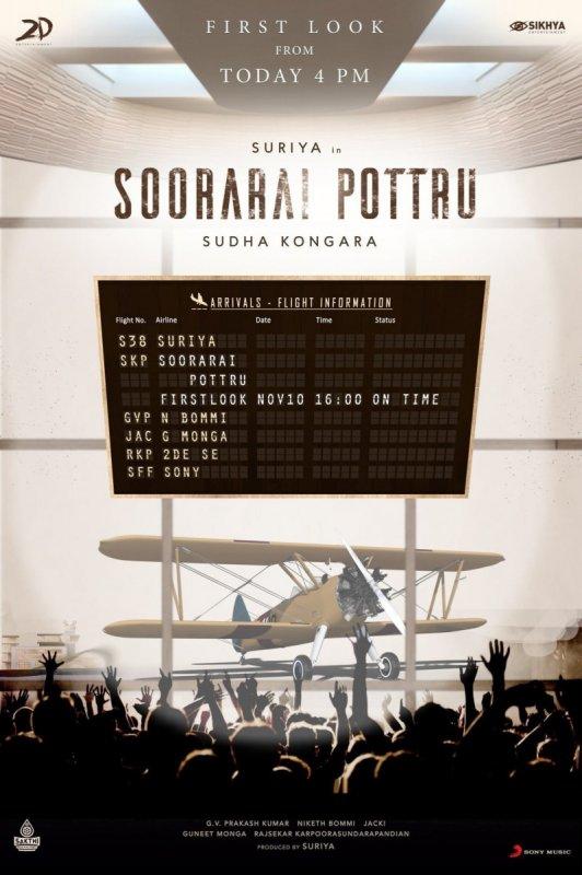 Soorarai Pottru New Tamil Movie Starring Surya 245