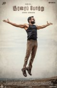 Soorarai Pottru Surya New Film 31