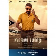 Soorarai Pottru Tamil Cinema Images 5124
