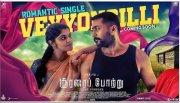 Soorarai Pottru Tamil Movie 2020 Stills 5924