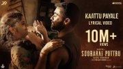Tamil Film Soorarai Pottru Recent Wallpaper 8784