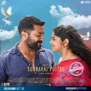Tamil Movie Soorarai Pottru Recent Image 8673