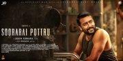 Wallpapers Soorarai Pottru Film 687