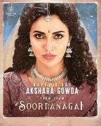 2020 Still Tamil Film Soorpanagai 2490