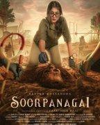 Regina Cassandra In Soorpanagai Movie New Pic 895