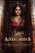 Tamil Film Soorpanagai Mar 2020 Photos 3605