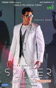 Spyder Tamil Film New Pics 8295