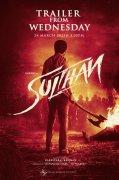 2021 Image Sulthan Tamil Movie 8729