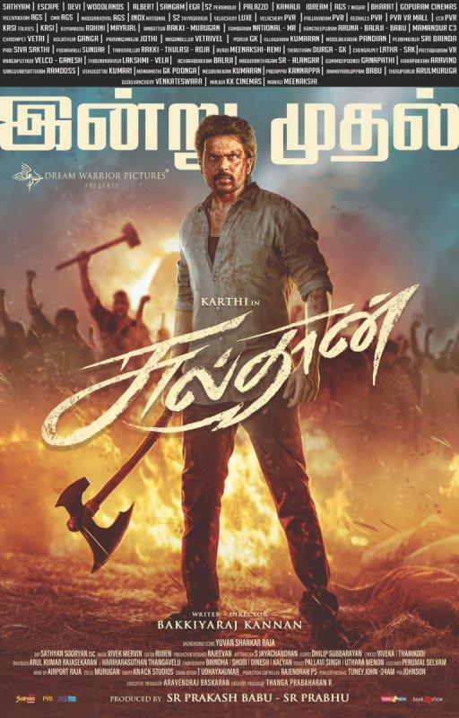 Sulthan Tamil Cinema Apr 2021 Photos 1410