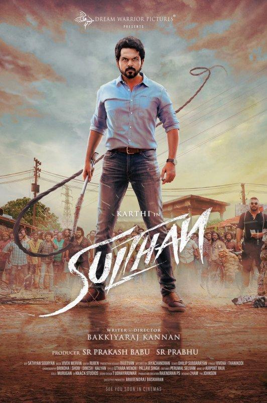 Sulthan Tamil Cinema Apr 2021 Photos 7759