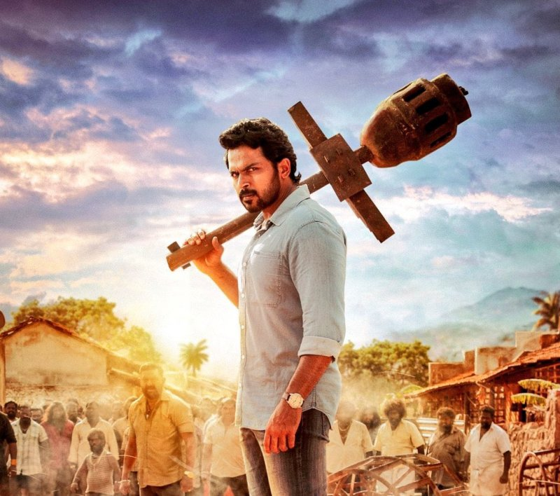 Sulthan Tamil Film Apr 2021 Albums 7536
