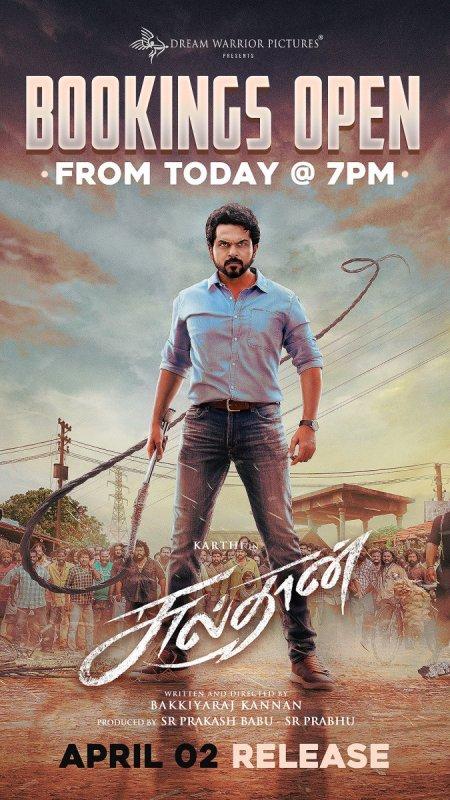 Tamil Movie Sulthan Recent Album 746