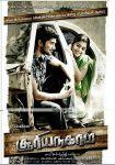 Suriya Nagaram Posters 2