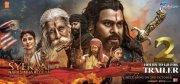 2019 Pic Sye Raa Narasimha Reddy Tamil Movie 624