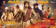 Sep 2019 Pics Tamil Movie Sye Raa Narasimha Reddy 5930