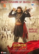 Sye Raa Narasimha Reddy Chiranjeevi Movie New Pic 916
