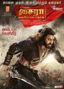 Sye Raa Narasimha Reddy Oct 2 Release  Poster 964
