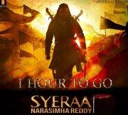Tamil Film Sye Raa Narasimha Reddy Recent Picture 8426