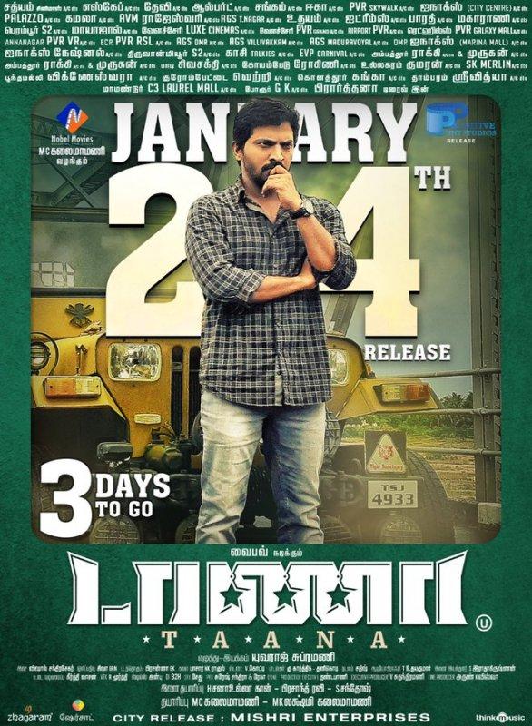 Latest Image Tamil Movie Taana 5628
