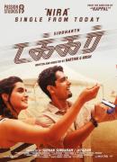 Feb 2020 Albums Takkar Tamil Movie 6384