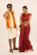 Premji Amaran Meenakshi Dixit In Takkar Cinema Image 799