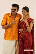 Premji Amaran Meenakshi Dixit In Takkar Movie Still 552