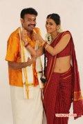 Premji Amaran Meenakshi Dixit In Takkar New Still 556