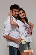 Takkar Cinema 2014 Pic 27