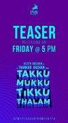 Takku Mukku Tikku Thalam Feb 2020 Galleries 9870