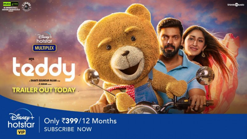 Latest Pictures Teddy Tamil Movie 9391