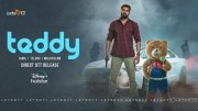 Recent Pics Tamil Film Teddy 7555