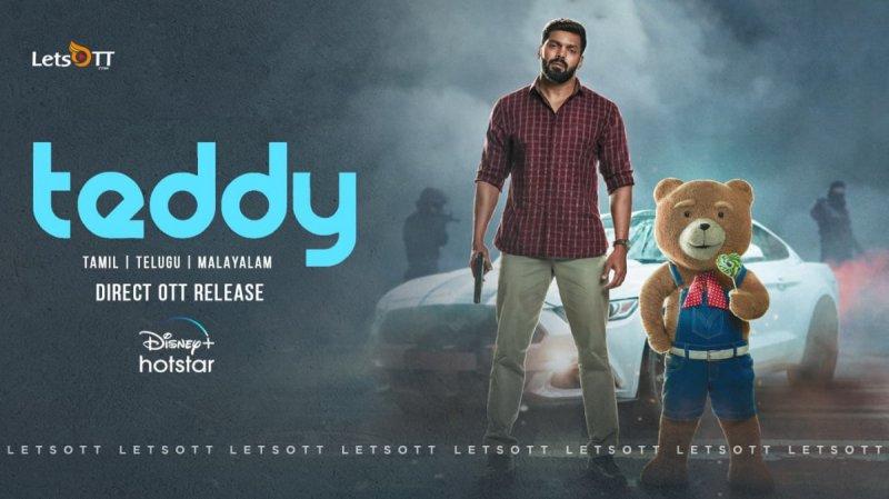 Recent Pics Tamil Film Teddy 7555
