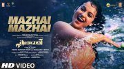 2021 Gallery Thalaivi Tamil Cinema 5112