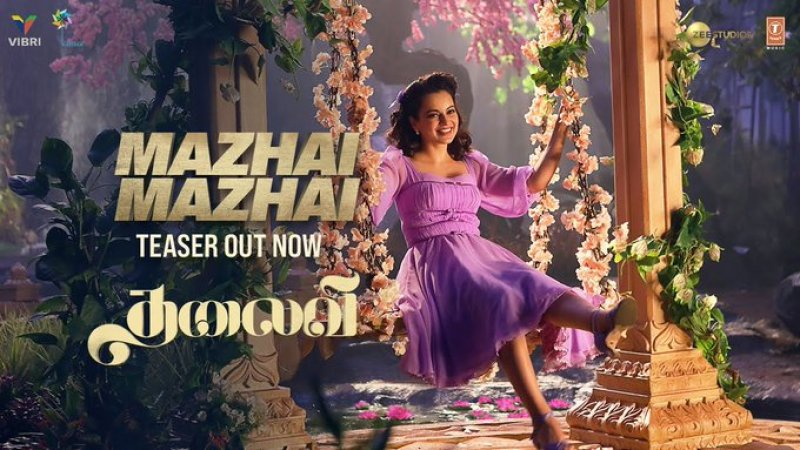Apr 2021 Pic Thalaivi Film 3930