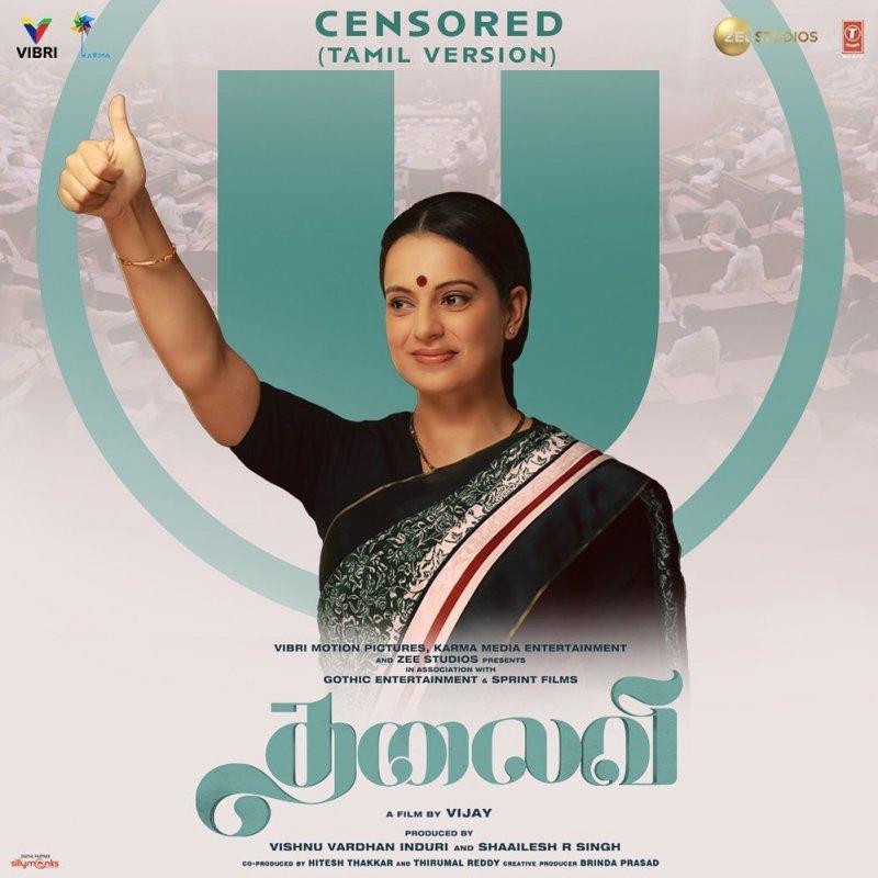 Kangana Ranaut As Thalaivi Movie Gallery 829