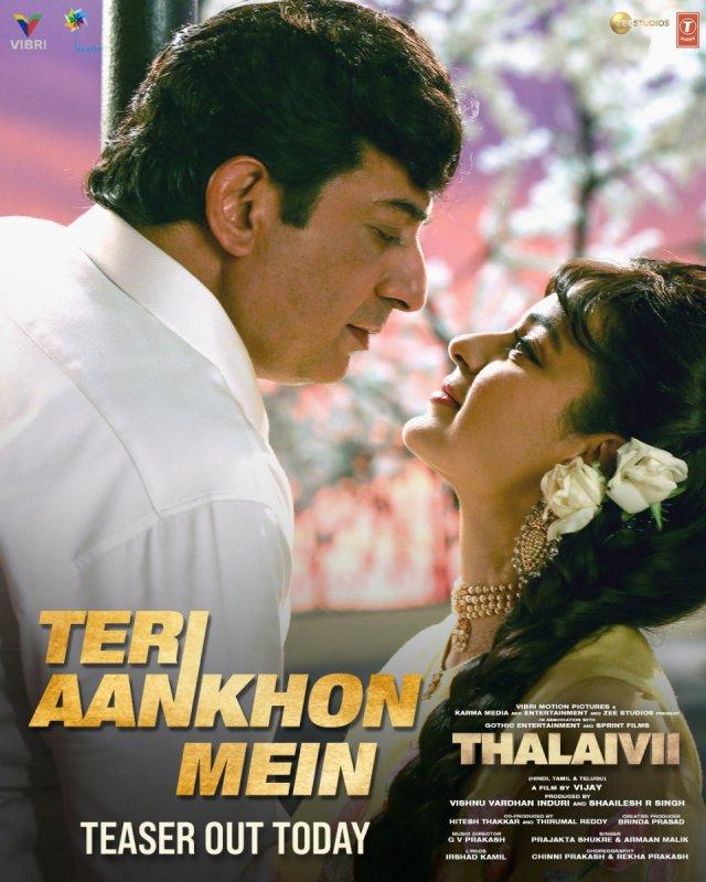 Latest Wallpaper Thalaivi Cinema 4749
