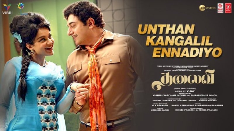Movie Image Aravind Swamy And Kangana As Mgr And Jayalalitha 946