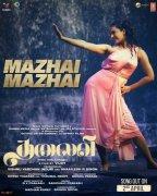 Movie Thalaivi 2021 Stills 4909