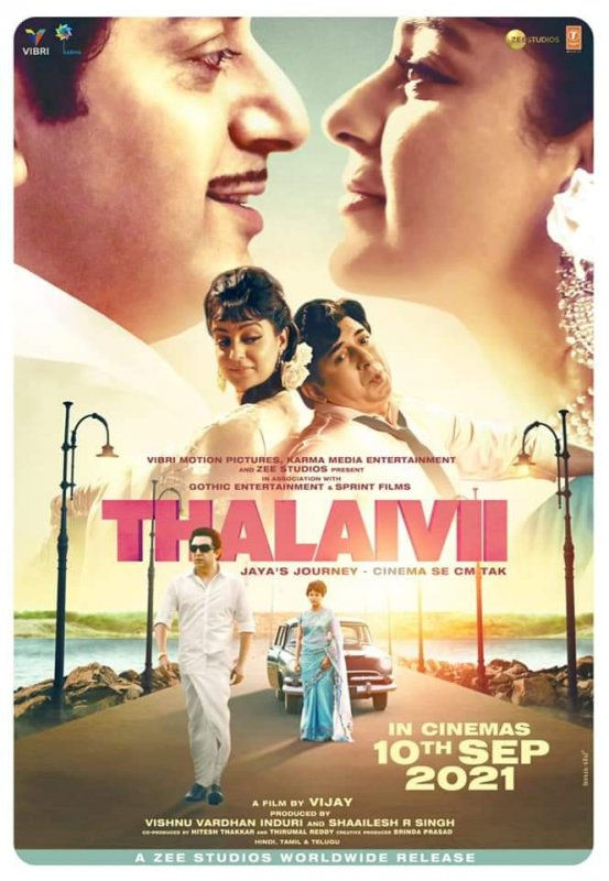Tamil Cinema Thalaivi Album 4890