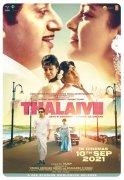 Tamil Film Thalaivi Image 3812