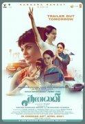 Thalaivi Tamil Cinema New Albums 8951
