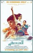 Thalaivi Tamil Movie Recent Album 6304