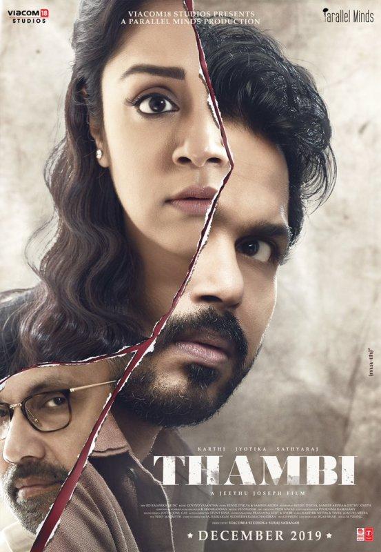 Jyothika Karthi Film Thambi 228
