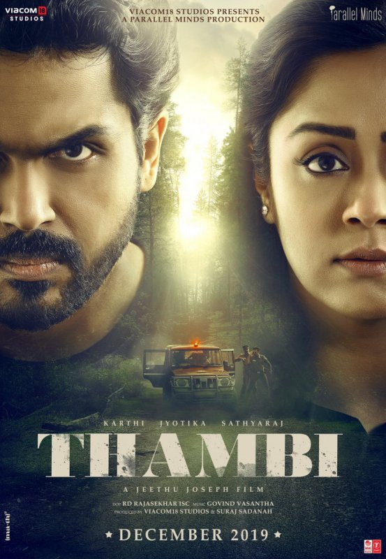 Karthi Jyothika Movie Thambi 949