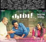 Thambi Movie Poster Karthi Jyothika Sathyaraj 505