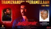Gallery Cinema Thamilarasan 5765