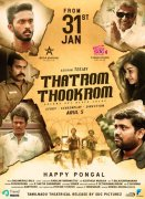 Latest Still Thatrom Thookrom Tamil Movie 7339