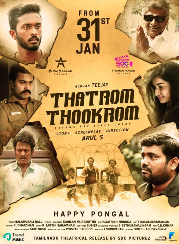 Latest Still Thatrom Thookrom Tamil Movie 7339